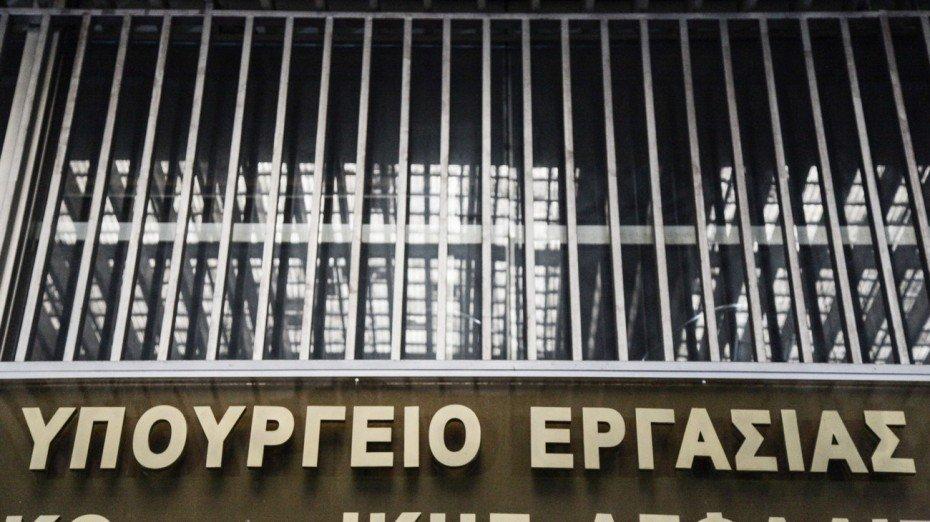 «Η κυβέρνηση θα ανακοινώσει το χρόνο και τον τρόπο υλοποίησης της απόφασης του ΣτΕ»