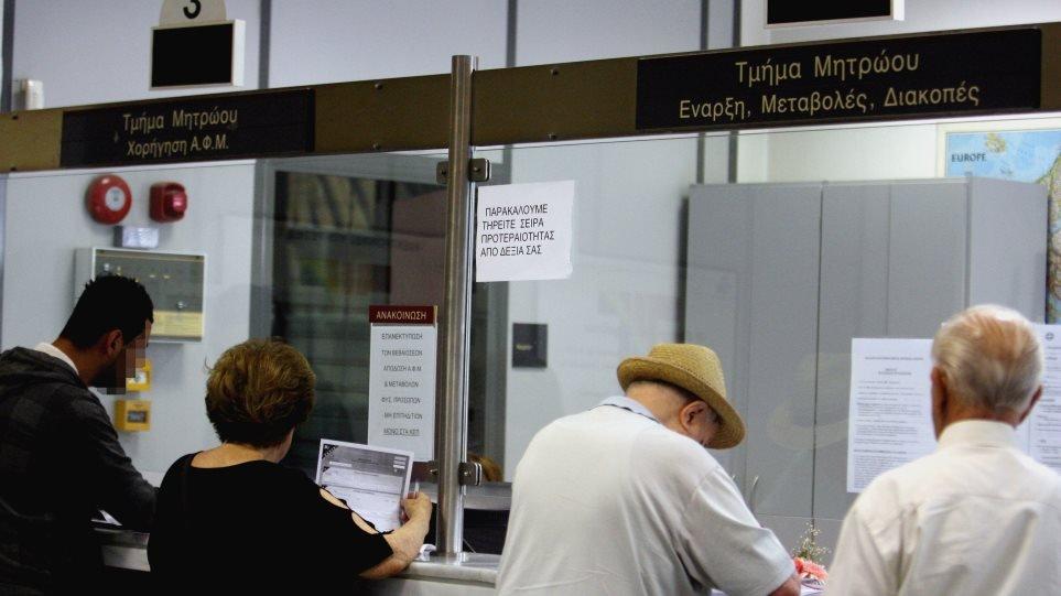 Αναδρομικά 2013 : Πώς διορθώνεται η φορολογία για 70.000 συνταξιούχους