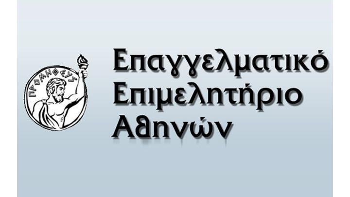 ΕΕΑ: Περισσότερες δράσεις για την αξιοποίηση του ηλεκτρονικού εμπορίου από τις ΜμΕ