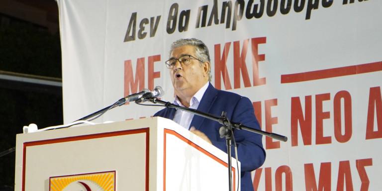 Κουτσούμπας: Για «προίκα» των 37 δις που λέει πως άφησε ο ΣΥΡΙΖΑ ματώνει ακόμη ο λαός | ΠΟΛΙΤΙΚΗ