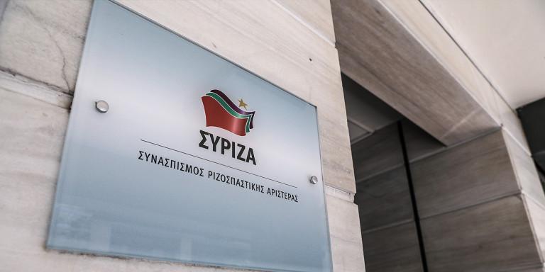 ΣΥΡΙΖΑ: Η αλλοπρόσαλλη τακτική της κυβέρνησης στοιχίζει στη δημόσια υγεία και στον τουρισμό | ΠΟΛΙΤΙΚΗ