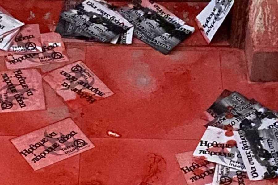 Επίθεση στο πολιτικό γραφείο της Άννας Ευθυμίου – Πέταξαν μπογιές και τρικάκια (pics)