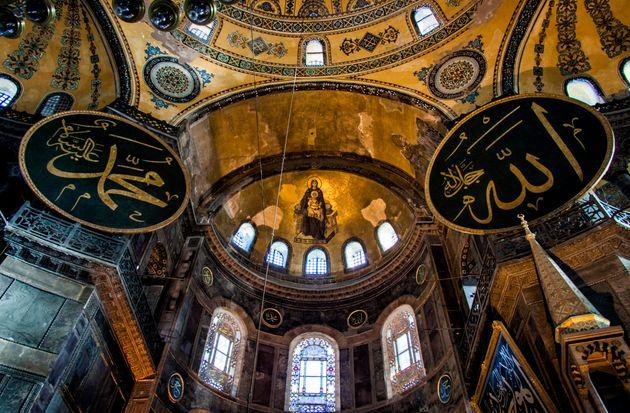 Hagia Sofia interior, Istanbul,
