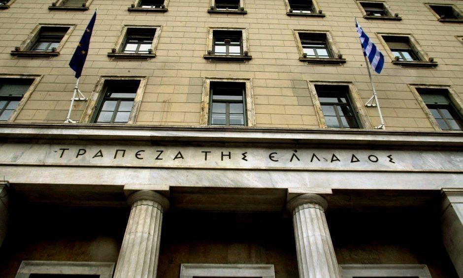 ΤτΕ: Αυξημένη η ζήτηση για επιχειρηματικά δάνεια λόγω (και) Covid-19