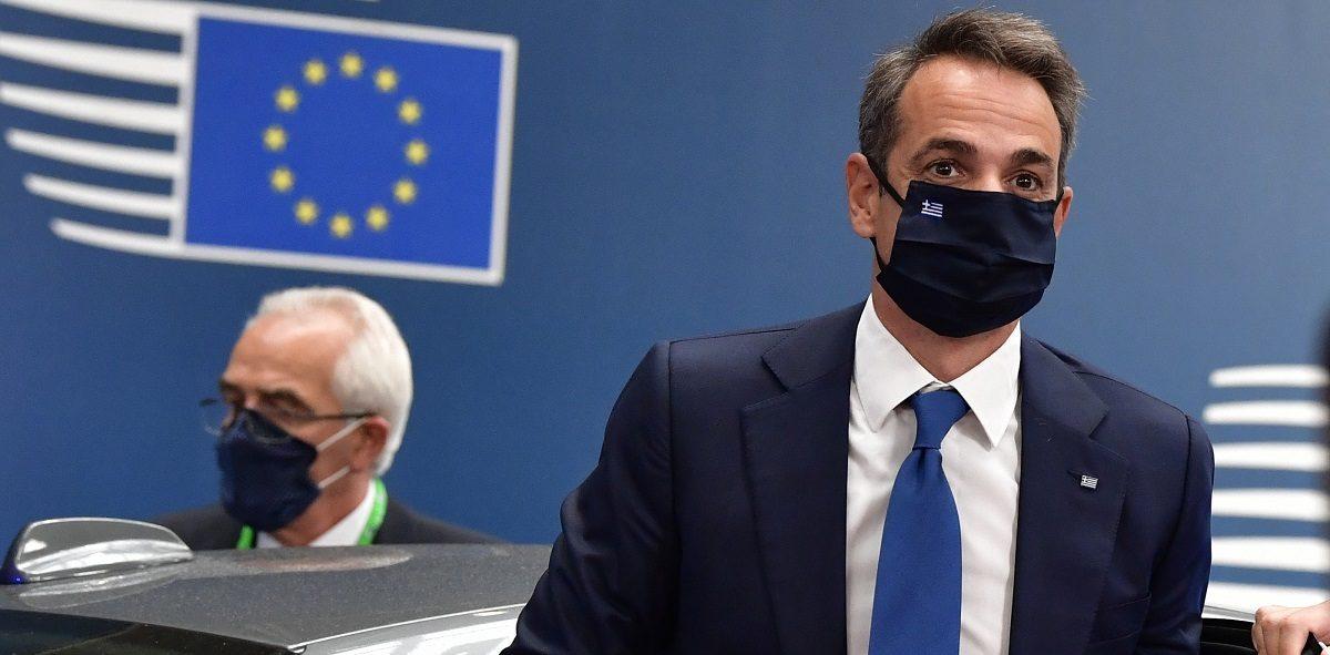 Σύνοδος Κορυφής: Αυτές είναι οι θέσεις για το Ταμείο Ανάκαμψης που επιμένει η Ελλάδα