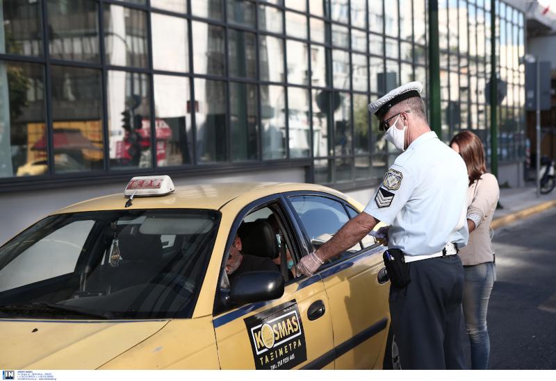 Έλεγχοι της ΕΛ.ΑΣ. και σε διερχόμενα ταξί