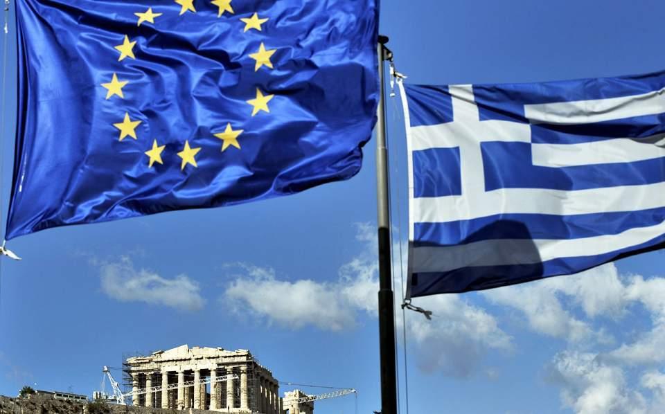 Ernst & Young: Προορισμός για μεγάλες παραγωγικές επενδύσεις γίνεται η Ελλάδα