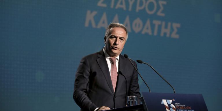 Kαλαφάτης: «Δεν θα αφήσουμε αναπάντητες τις προσβολές της Τουρκίας»   ΠΟΛΙΤΙΚΗ