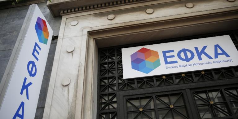 e-ΕΦΚΑ: Νέα διαδικασία διαπίστωσης αναπηρίας για την παράταση παροχής | ΕΛΛΑΔΑ