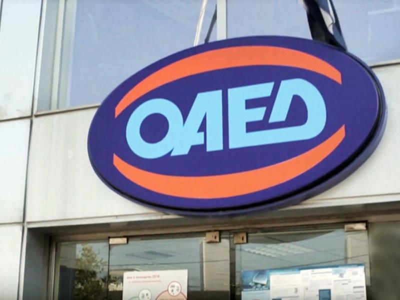 ΟΑΕΔ: Αύξηση 205% στη δημιουργία νέων θέσεων εργασίας μέσω προγραμμάτων