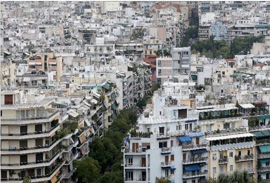 ΕΝΦΙΑ: Ποιοι ιδιοκτήτες θα κερδίσουν μείωση 50% και ποιοι απαλλαγή