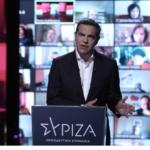Ο δρόμος του Τσίπρα προς τη… μεσαία τάξη
