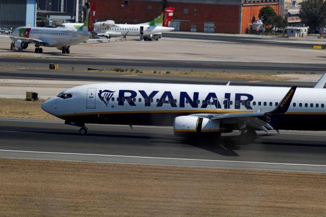 Γερμανία: Αναγκαστική προσγείωση για αεροσκάφος της Ryanair μετά από προειδοποίηση για βόμβα