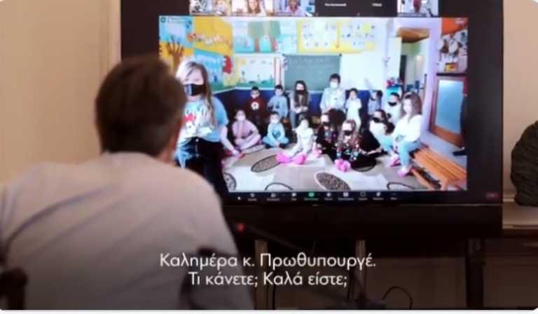 «Καρφιά» Τσελίκ για Μητσοτάκη: Μίλησε με τουρκόπουλα της Θράκης, όχι ελληνόπουλα