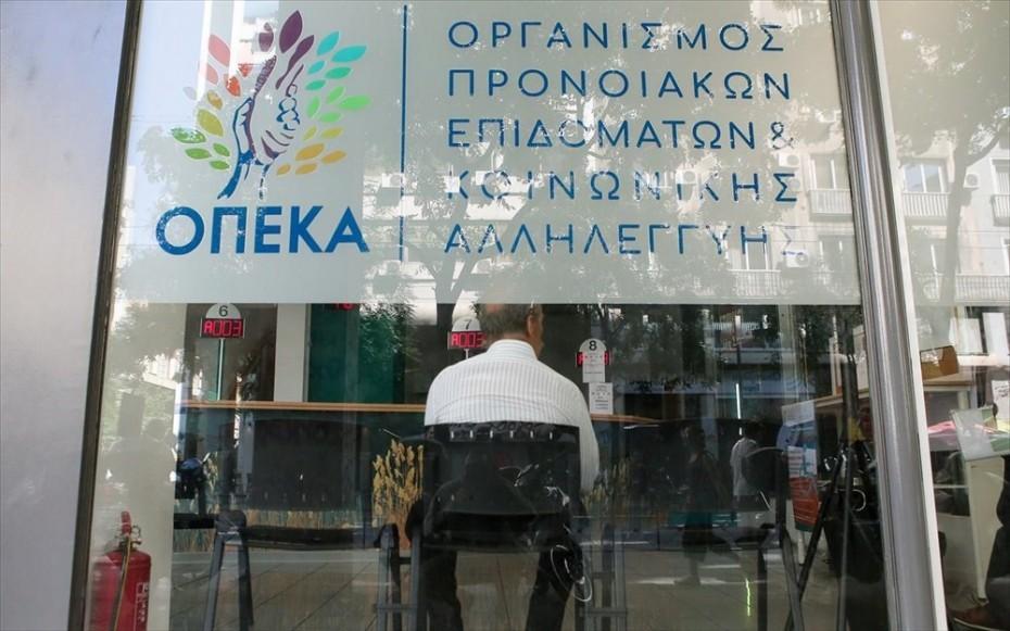 ΟΠΕΚΑ: Πότε πληρώνονται Επίδομα Παιδιού και ακόμα 12 επιδόματα