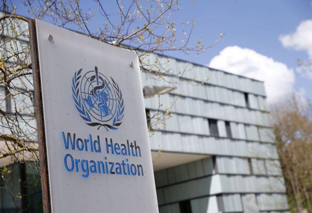 ΠΟΥ: Ψήφισμα ενόψει της μεταρρύθμισης του Οργανισμού υιοθέτησαν τα κράτη-μέλη