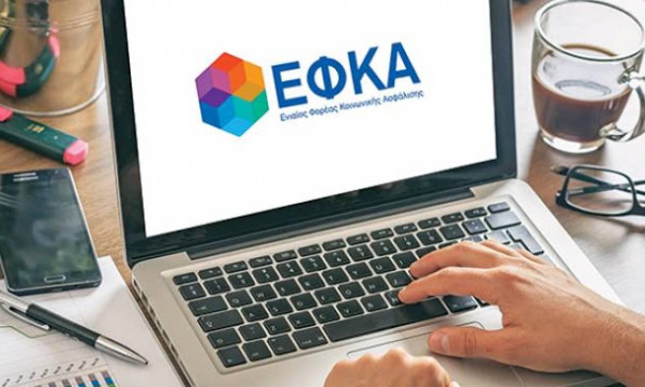 e-ΕΦΚΑ: 10 ηλεκτρονικές υπηρεσίες που διευκολύνουν τη ζωή των μη μισθωτών