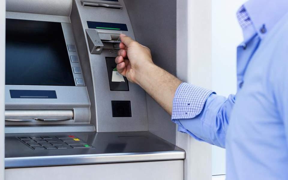 Κοινοί τραπεζικοί λογαριασμοί: Συμμετέχοντες και συνδικαιούχοι – Αυτή είναι η διαφορά τους