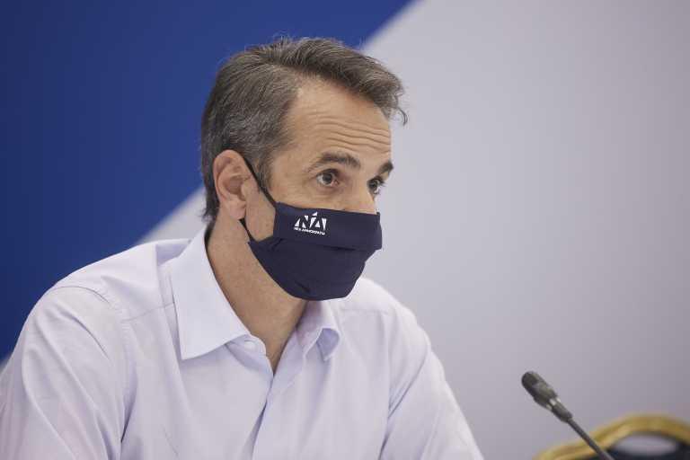 Μητσοτάκης: «Εκλογές στο τέλος της τετραετίας – Στα μέσα Δεκεμβρίου το 14ο συνέδριο της ΝΔ»»