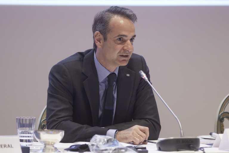 Μητσοτάκης για 10ετες ομόλογο: Άλλο ένα σημάδι εμπιστοσύνης στην ελληνική ανάκαμψη