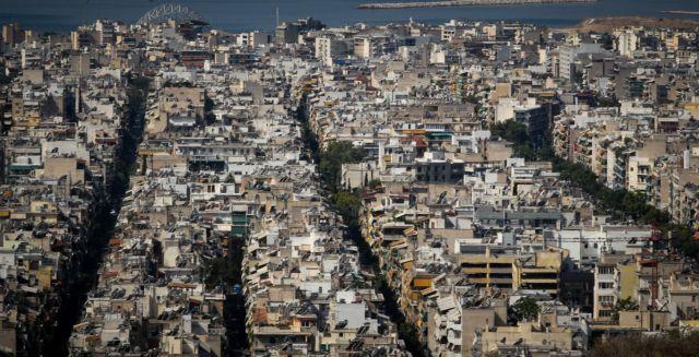 ΟΑΕΔ: Ρύθμιση οφειλών δανειοληπτών του πρώην ΟΕΚ