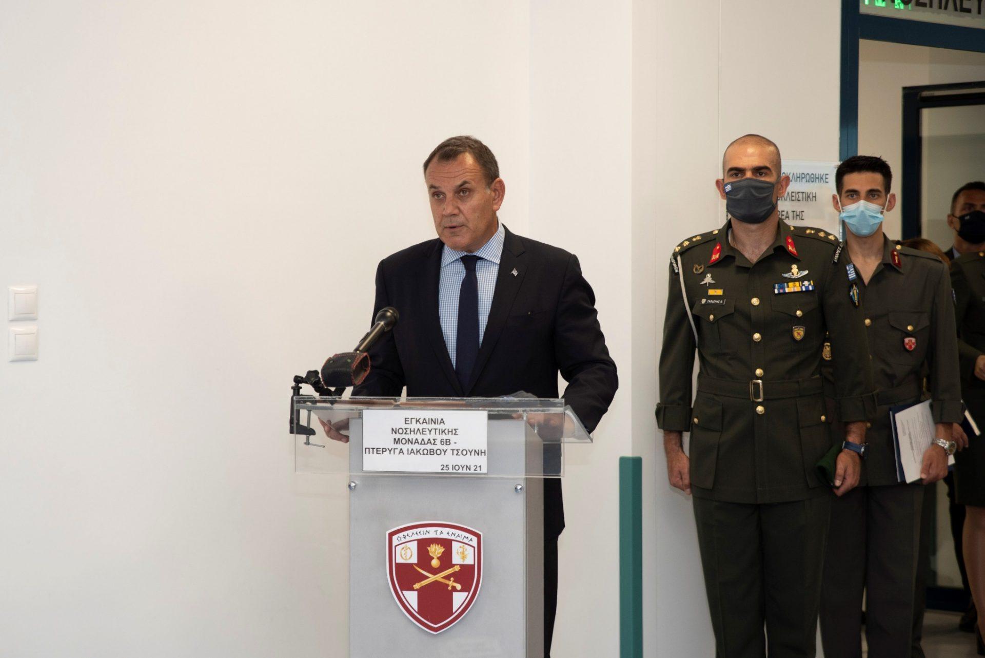 Ο Παναγιωτόπουλος στην τελετή εγκαινίων της Νοσηλευτικής Μονάδος 6Β του 401 ΓΣΝΑ