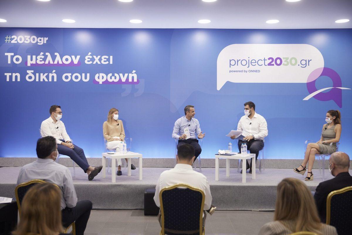 Παύλος Μαρινάκης: «Για εμάς η επόμενη μέρα είναι συλλογική υπόθεση» (pics)