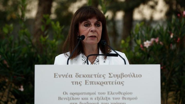 Σακελλαροπούλου: Να αντιμετωπιστεί το πρόβλημα της καθυστέρησης της απονομής δικαιοσύνης