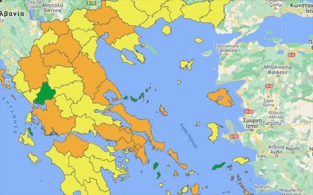 Στο «πορτοκαλί» η Κως - «Πέφτουν κατηγορία» 24 Περιφέρειες