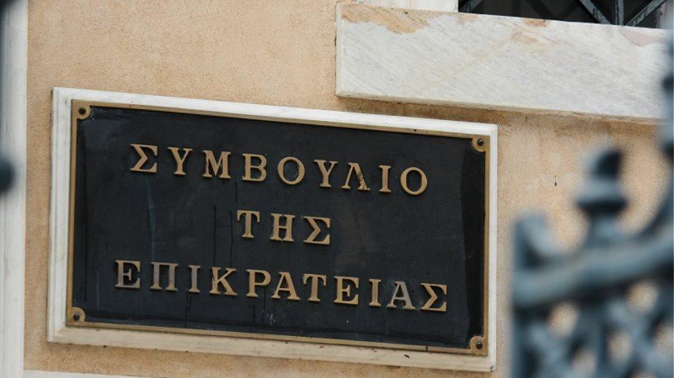 Συντάξεις: Αναμένεται η απόφαση του ΣτΕ για την επιστροφή των περικοπών για 11 μήνες