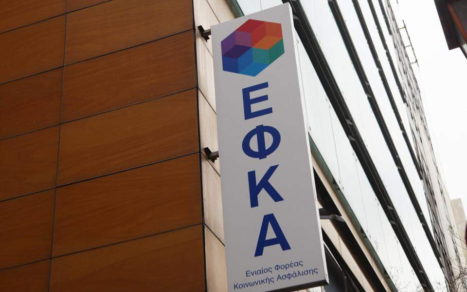 Όλο το σχέδιο για τον ψηφιακό μετασχηματισμό του e-ΕΦΚΑ