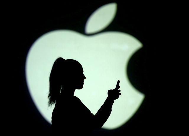 Apple: Αποζημίωση εκατομμυρίων δολαρίων σε γυναίκα