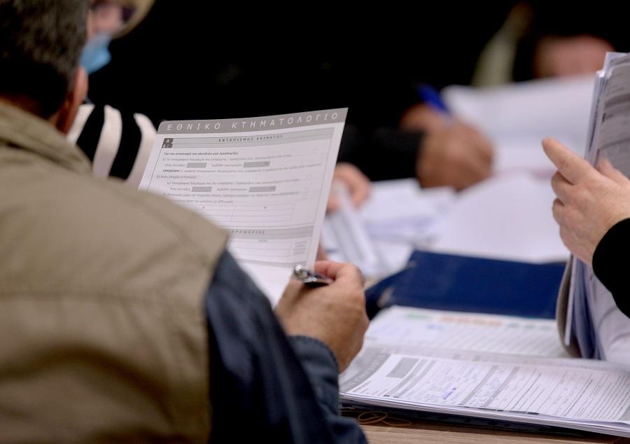 Βουλή: Ψηφίστηκε επί της αρχής το νομοσχέδιο για την επιτάχυνση της κτηματογράφησης