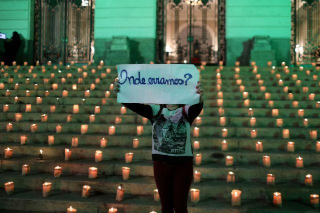 Βραζιλία: Στις 525.000 οι θάνατοι από κοροναϊό