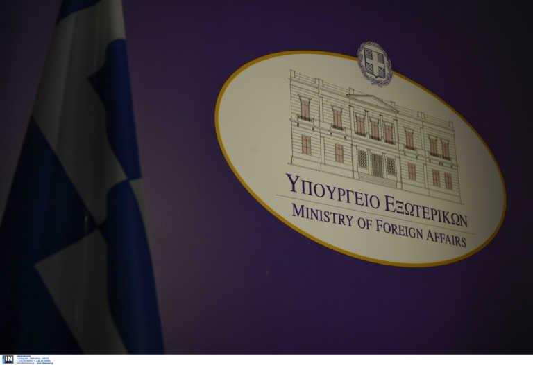 Ελληνικό ΥΠΕΞ: Η Τουρκία διαστρεβλώνει την πραγματικότητα για να καλύψει δικές της παραβιάσεις του Διεθνούς Δικαίου