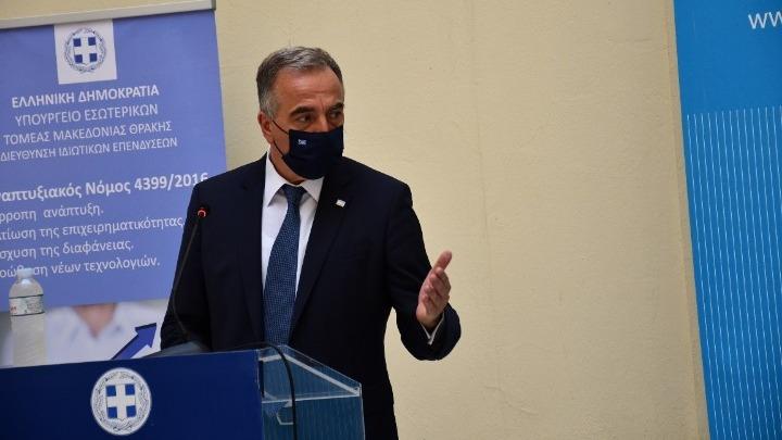 Καλαφάτης: Με πάνω από 2,5 δισ. ευρώ ενισχύονται οι ιδιωτικές επενδύσεις σε Μακεδονία-Θράκη
