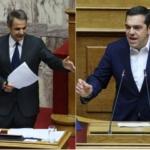 Κυριάκος Μητσοτάκης και Αλέξης Τσίπρας
