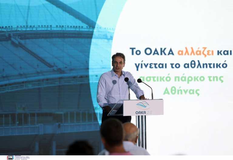 Κυριάκος Μητσοτάκης στην παρουσίαση του πλάνου ανάκαμψης του ΟΑΚΑ: ««Έρχονται έργα ύψους 43 εκατ. ευρώ»