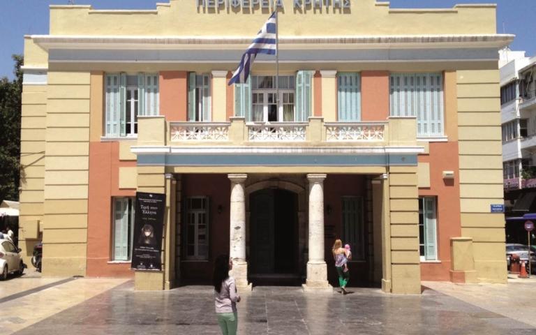 Περιφέρεια Κρήτης: Πρόγραμμα κατάρτισης και πιστοποίησης για 342 εργαζόμενους
