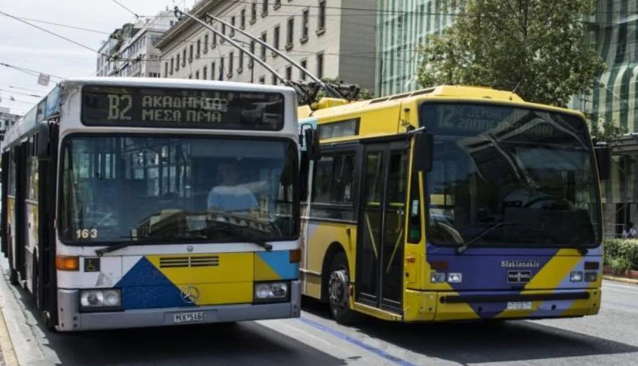 Πότε θα προκηρυχθεί ο διαγωνισμός για την προμήθεια 800 «πράσινων» λεωφορείων