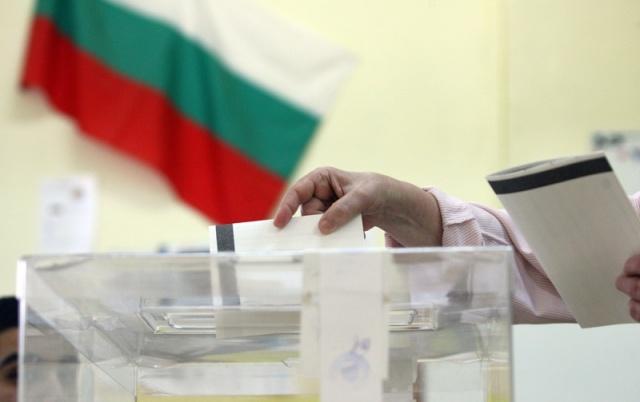 Για τρίτη φορά στις κάλπες η Βουλγαρία μέσα στο 2021 – Βουλευτικές εκλογές στις 14 Νοεμβρίου
