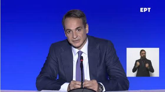 ΔΕΘ-Μητσοτάκης: Με τον ΣΥΡΙΖΑ μας χωρίζει αξιακό και πολιτικό χάσμα