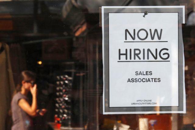 ΗΠΑ – Μια ανάσα από τα 11 εκατ. οι κενές θέσεις εργασίας