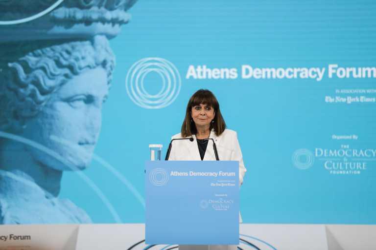 Κατερίνα Σακελλαροπούλου στο «Athens Democracy Forum 2021»: Η δημοκρατία μας πρέπει να ανανεωθεί»