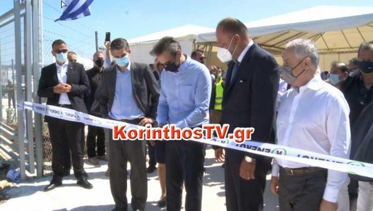Κυριάκος Μητσοτάκης: Εγκαινίασε φωτοβολταϊκό πάρκο στο Στεφάνι Κορινθίας