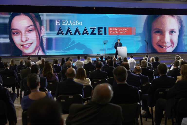 Κυριάκος Μητσοτάκης στην ΔΕΘ 2021: Όλα τα μέτρα για τους νέους