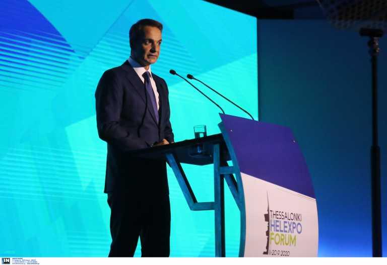 Κυριάκος Μητσοτάκης στη ΔΕΘ 2021: «Πακέτο» φοροελαφρύνσεων, στήριξη στους νέους και μέτρα... έκπληξη