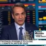 Κυριάκος Μητσοτάκης στο Bloomberg: Καταθέσαμε πρόταση για ευρωπαϊκή λύση για τις αυξήσεις στο ρεύμα