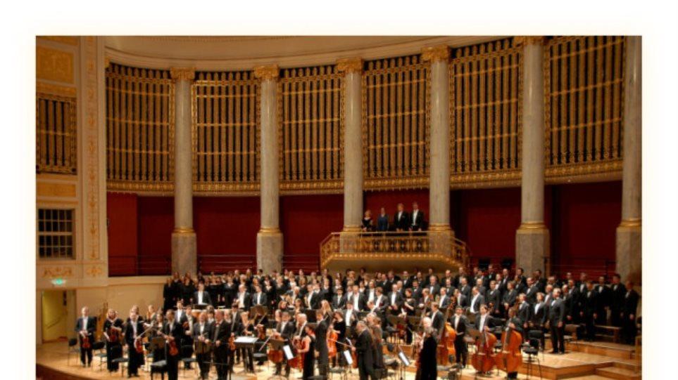 Μίκης Θεοδωράκης – Το αντίο της Αυστρίας στον συνθέτη του Μαουτχάουζεν