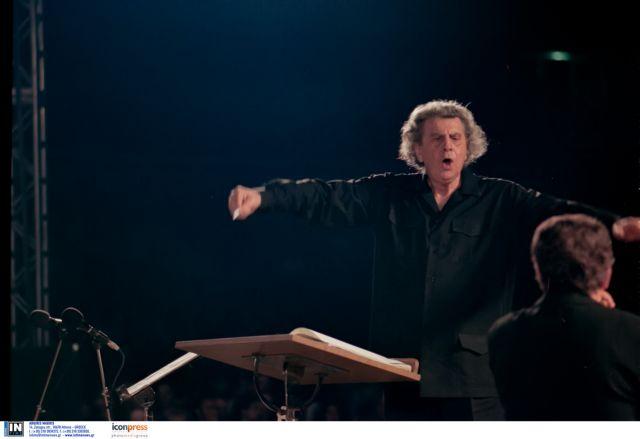 Μίκης Θεοδωράκης – Το τιμητικό «αντίο» της ΕΕ στον σπουδαίο μουσικοσυνθέτη